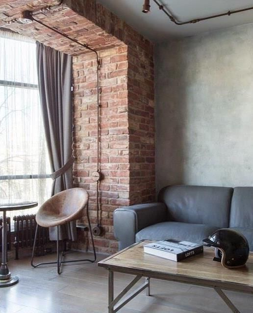 Industrial Living Room: Simple Chic Decor